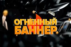 Оформление группы в ВКонтакте 40 - kwork.ru