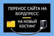 Продаю сайт. Фитнес после 50 лет. на английском языке. Есть демо. 1 16 - kwork.ru