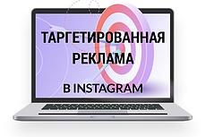Напишу оригинальный текст 3500 символов 15 - kwork.ru