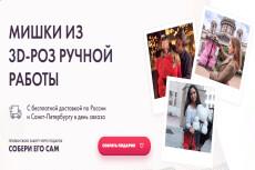 Лендинг Ремонт квартир и офисов 23 - kwork.ru