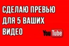 Оформлю Ваше сообщество Вконтакте 5 - kwork.ru