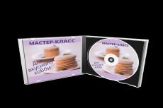 Упаковка, обложка 16 - kwork.ru