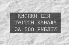 Сделаю шапку для канала на YOUTUBE 3 - kwork.ru