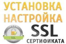 Создам продающую страничку landing page 16 - kwork.ru