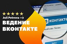 Одноклассники 900 живых подписчиков в группу 40 - kwork.ru