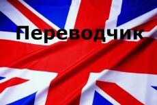 Напишу описание и не только для вашего сайта 3 - kwork.ru