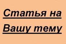 Статьи о малоизвестном 11 - kwork.ru