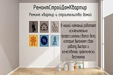 Сделаю инсталендинг под вашу тематику 18 - kwork.ru