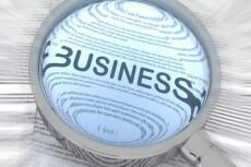 Подготовка процессуальных документов- иски, отзывы, возражения, жалобы 29 - kwork.ru