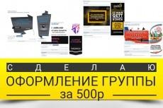 Разработаю 3 простых логотипа 28 - kwork.ru