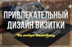 Уникальный логотип 28 - kwork.ru