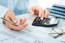 заполню декларации физическим лицам для возврата налога на доходы фл 4 - kwork.ru