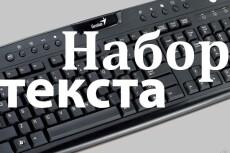 Выполню редактирование фотографий в Photoshop, Bridge, Lightroom 3 - kwork.ru