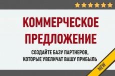 создам пакет из 5 реклам для досок объявлений 10 - kwork.ru