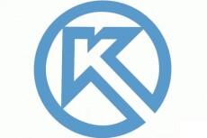 Нарезка рингтонов 12 - kwork.ru