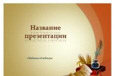 Консультация по российскому и белорусскому бухгалтерскому учёту 4 - kwork.ru