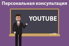 Продвижение яндекс, гугл 11 - kwork.ru