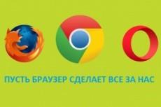 Разработаю бота для телеграмма 20 - kwork.ru