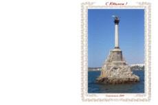 Создам макет поздравительной открытки 11 - kwork.ru