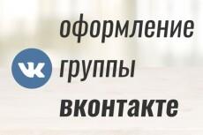 Создам уникальный сайт под ключ 34 - kwork.ru