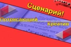 Монтаж видеороликов. Монтаж видео 5 - kwork.ru