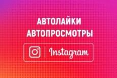 Видео - обложка для Группы Вконтакте 21 - kwork.ru