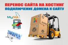 Видеопортрет в HD качестве. Новинка 2017 года 8 - kwork.ru