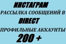 Визитка для ТАТУ салона 7 - kwork.ru