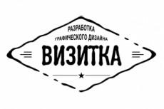Дизайн и верстка каталога 34 - kwork.ru