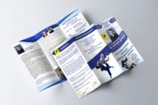 Дизайн листовок и брошюр 22 - kwork.ru