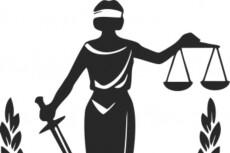 Комплексная юридическая консультация 24 - kwork.ru