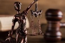 Юридические статьи по конкретным ситуациям 8 - kwork.ru