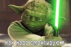 Сжатие видео (аудио) 16 - kwork.ru