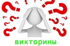 Напишу сценарий визитной карточки участника, команды 12 - kwork.ru