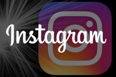 Добавлю 1000 подписчиков в Instagram 13 - kwork.ru