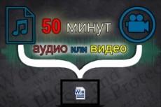 Исправлю одну ошибку или сделаю одну задачу на вашем сайте 12 - kwork.ru