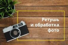 Лицо Вашей компании. Создание современных, красивых логотипов 19 - kwork.ru