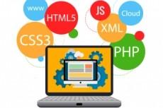 Правка стилей CSS темы Wordpress 13 - kwork.ru