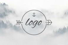 Стильный логотип для вашей организации 15 - kwork.ru