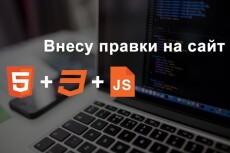Сверстаю html5+CSS3 из PSD макета 3 - kwork.ru