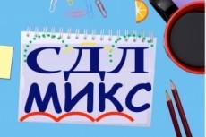 14 тысяч свободных доменов с ТИЦ и PR готовых к регистрации 17 - kwork.ru