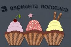 Отрисую или переведу любое изображение в вектор 15 - kwork.ru