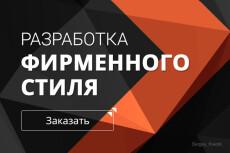 Разработаю дизайн календаря 39 - kwork.ru