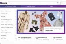 База магазинов на движке Shopify 23 - kwork.ru