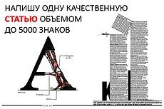 Зарегистрирую 20 почтовых ящиков на любом сервисе 21 - kwork.ru