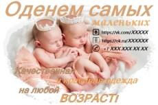 Картина маслом 18 - kwork.ru