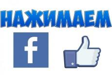 35 подобных постов в фейсбуке 21 - kwork.ru