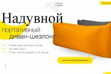 E-mail рассылка 25 - kwork.ru