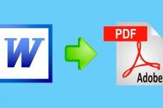 Конвертация текста pdf в doc 12 - kwork.ru