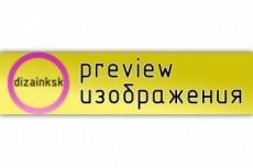 Дизайн постов instagram 79 - kwork.ru